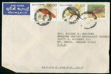 Mayfairstamps Sri Lanka 1990 to Marquam United Methodist Church Birds Cover wwg_