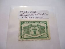 1928-1938 Dominican Republic Postage Stamp - 1 Denomination