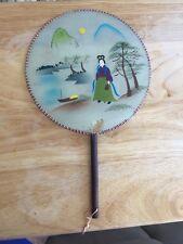 8 Round Vintage Oriental Hand Fan