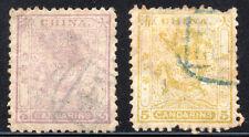 🔥🔥CHINA 1885/8 Small Dragon 3 & 5 Candarin Blue Seals Used