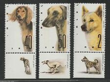 Israel 1987 World Dogs Show Sc# 965-67 Stamp Tabs Saluki Slouhie Canaan Dog Mnh
