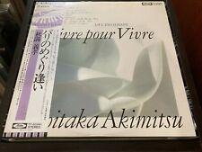 Yoshitaka Akimitsu / 秋満義孝 - Vivre Pour Vivre CW/OBI LP 33⅓rpm (NM/NM) POLP0523CA