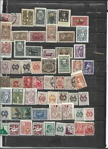 N  039 Russia Latvia lovely selection mainly MNH and MH and used please examine