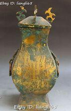 "11"" China Bronze Gilt Ware Ancient Word Lion Beast Head Pot Pots Bottle Jar"