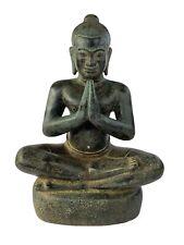 "Antique Khmer Style Seated Bronze Jayavarman VII Statue - 32cm/13"""