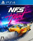Need For Speed ??Heat - Ps4 Sony Ps4 Used From Japan