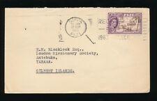 FIJI to GILBERT ISLANDS 1962 SINGLE FRANKING 3d to ANTEBUKA MISSION