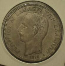 Greece 5 Drachmai 1876 silver RRR scarce HIGH GRADE lucky coin