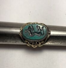 Persian Silvered Ring With Intaglio Carved With Animal.