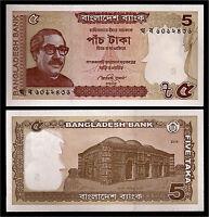 World Paper Money - Bangladesh 5 Taka 2014 @ Crisp UNC