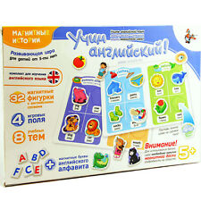 English for Russian Magnetic Puzzles Toy Set Preschool Educational Game