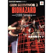 Gun Survivor 2 Resident Evil Code: Veronica Complete Strategy Guide Book / PS2