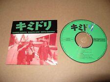 Takeshi Kubota Makoto Aoki Keita Ishiguro Kimidori cd 1993 Japan cd Rare