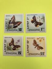 Ethiopia Butterflies Postage Stamp Set