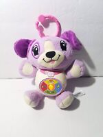 Leap Frog Sing & Snuggle Violet Sound Plush Animal Musical, ABC's, Shapes 8""