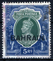 BAHRAIN 1938-41 KGVI 5Rs ovp on INDIA stamp  SG 34. SC 34. Cat £13 Used