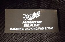 Meguiars E7200 Sanding Backing Pad