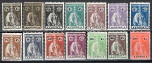 PORTUGUESE CONGO PORTUGAL 1914 STAMP Sc. # 99/102, 104/11, 113 AND 115 MH CERES