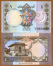 Pakistan, 1 Rupee, ND (1982), Pick 26b, UNC