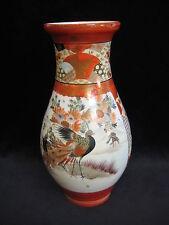 """Vintage Japanese Kutani Hand Painted Peacocks & Women Vase, 9 1/2"""" Tall X 5"""" W"""