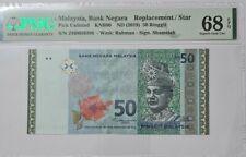 "2019 MALAYSIA RM50 SHAMSIAH ""REPLACEMENT"" ZH, PMG68 EPQ SUPERB GEM UNC 2Zero"