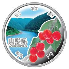 YAMAGATA Prefectures Silver Proof Coin Color 60th Yen1000 Japan Mint 2014