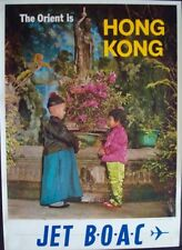 BOAC THE ORIENT HONG KONG Vintage 1960 Travel Airlines poster 25x40 no repro NM