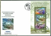 CENTRAL AFRICA 2015  70th ANNIVERSARY OF END OF WW II  SHEET FIRST DAY COVER