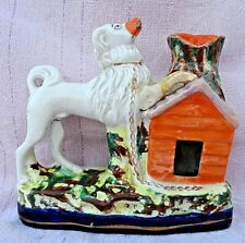 """EARLY GENUINE ANTIQUE STAFFORDSHIRE SPILL VASE DOG FIGURINE 7"""" LONG x 6 1/2"""" TAL"""