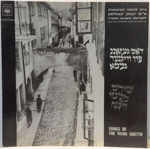 Various - Songs Of The Vilna Ghetto LP Gatefold Jewish Folk Chava Alberstein