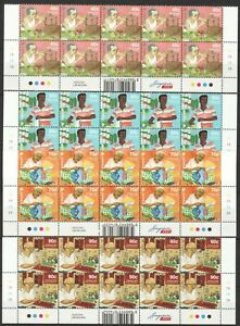 SINGAPORE 2014 VANISHING TRADES 2ND SERIES 2014A 4 X BOTTOM BLOCK 10 STAMPS EACH