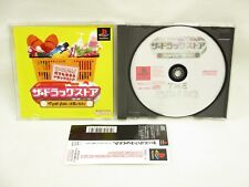 PS1 THE DRUG STORE Kiyoshi Matsumoto with SPINE * Playstation JAPAN Game p1