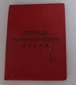 Title Certificate, Communist Labor Brigade.