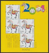 China PRC 2014-1 Block 198 ** MNH Jahr des Pferdes Year of the Horse