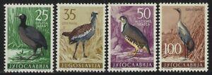 Yugoslavia 1958 Native Birds set Sc# 497-505 NH