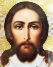 The Vernicle, Russian Icon of Jesus Christ Gold Colored