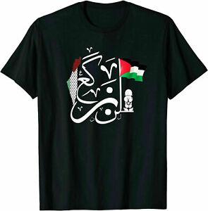 Free Palestine Arabic Calligraphy Palestinian Flag T-Shirt Cotton 2021