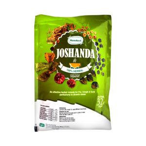 Hamdard Joshanda Herb (33g) natural remedies for Cold,nose block & breathlessnes