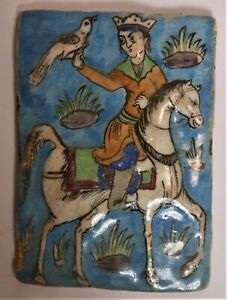 Great Antique/Ancient Persian Pottery Embossed Tile With Royal On Horseback