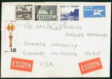 Mayfairstamps Israel Express Standford CA Tower Ancient Jingle Cover wwr_10777