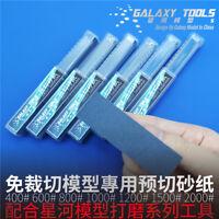 Galaxy Tool 2mm/3mm/5mm/10mm/15/21mm Wet Dry Sandpaper Abrasive Paper #400-2000