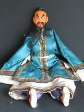 Puppet Ceramic and Fabric Chinese
