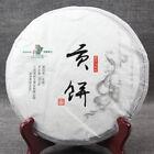 357g Highland Pu-erh Tee Raw Tee Reiner Baum Puerh Tee Yunnan Puer Grüner Tee 普洱