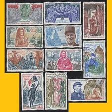 SERIE 11 TIMBRES FRANCE HISTORIQUES OBLITERES - ANNEES 1966 A 1972