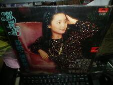 鄧麗君 TERESA TENG 島國之情歌第六集 1979 HONG KONG LP