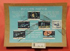 New ListingDr Who 1975 Korea Apollo 11 S/S Used Parcel Piece Seoul Registered C218126