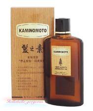 KAMINOMOTO Hair Growth Accelerator 150ml. USA-Seller. Free Gift + Samples