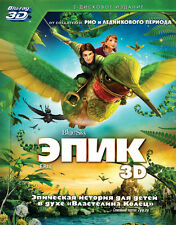 Epic 3D/2D (Blu-ray, 2-Disc 3D/2D, English/Russian) RegionFREE