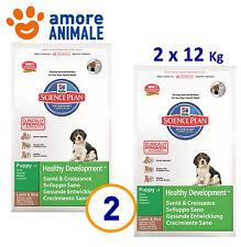 2 SACCHI - Hill's Science Plan Puppy Agnello 12 kg per cani cuccioli