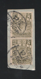 China: 1907 C.I.P. Coiling Dragon, 16c Olive, Used  pair on piece, Hankow cancel